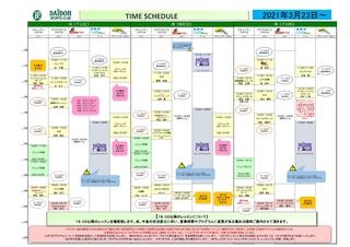 3月プログラム(夜のレッスン一部再開ver.3.23〜)_page-0001.jpg