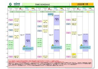 7月プログラム表.jpg