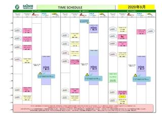 9月プログラム_page-0001.jpg
