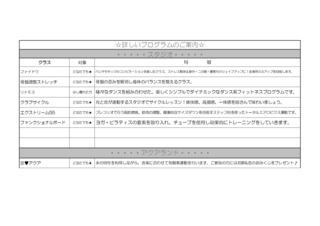 ★_page-0001.jpg