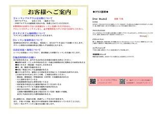 決定IBS_20206月 (4)_ページ_2.jpg