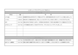 特別営業日2020.9.21裏_page-0001.jpg