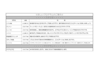 特別営業日2021.05.03内容_page-0001.jpg