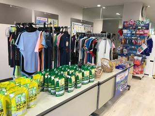 shop.photo.jpg